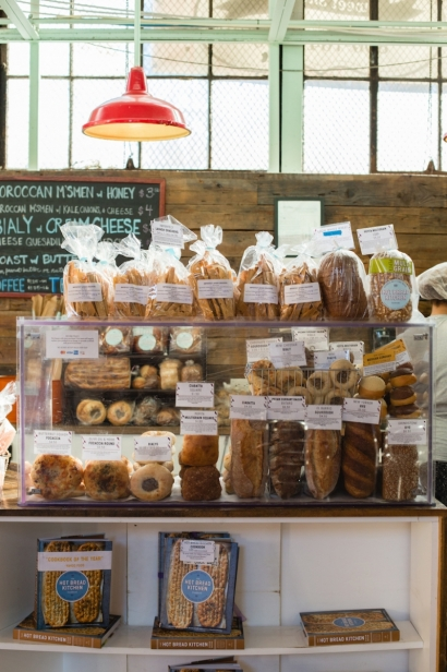 hot bread kitchens cheerfully lit space in east harlem - Hot Bread Kitchen
